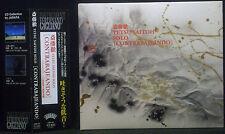 CD TETSU SAITOH - solo contrabajeando, Japan-Import