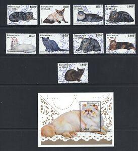 B900  Mali  1997   cats    set & sheet     MNH