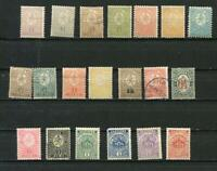 Bulgaria  1889-96 Accumulation MH 2 stamps Used CV 133 euro 3402