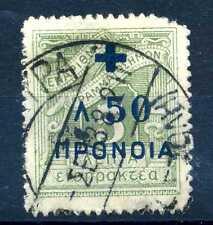 GREECE - GRECIA - 1938 - Segnatasse del 1913 -1924, soprastampati. S2048
