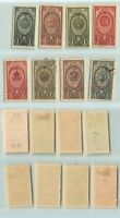 Russia USSR 1946 SC 1067-1074 Z 972-979 used . rtb456
