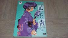 BLEU INDIGO VOL 3 / AI YORI AOSHI