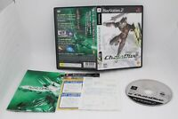 Sony PlayStation 2 Game Software CHAIN DIVE w/ Hagaki PS2 Japan PS2 ChainDive