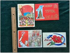 Soviet Russian USSR set 4 postcards Sickle and Hammer WORLD. LABOR. MAY. holiday