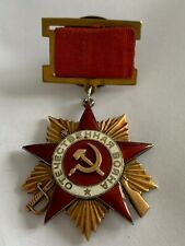Rare Original Order of the Patriotic War 1st Class #16780 (Silver & Gold) 1942