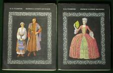 BOOK Ukrainian Fashion History folk costume medieval dress pattern European Asia
