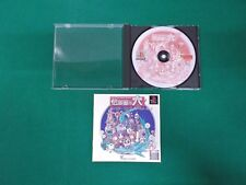 PlayStation -- Hole of The Legend Monster -- PS1. JAPAN GAME. 26265