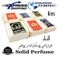 6 Al Rayan Solid Musk 3 Natural Fragrance Islamic Arabic Perfume Alcohol Free