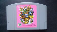 Nintendo N64 Mario Party 2 JP