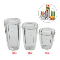 Mug Tall Cup For NutriBullet 900W Juicer Cup Mixer Accessory 18OZ 24OZ 32OZ  *u