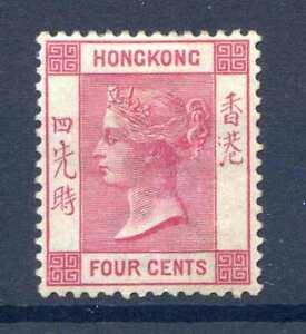 Hong Kong 1882 2c Rose Pink SG32a Mounted Mint
