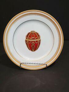 Faberge Fine China Imperial Rosebud Egg Plate - MINT