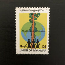 Myanmar (1994) World Environment Day K4 MNH (as shown in image)