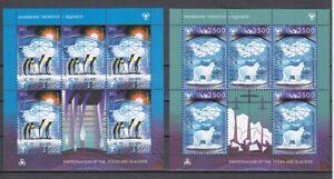 Weißrußland  847/48  Kleinbogen Satz  Polargebiete  ** (mnh)