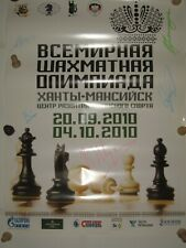 Russian Chess Poster: World Chess Olympiad. 2010. Autographs of all winners