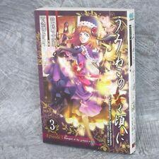 UMINEKO NO NAKU KORO NI Episode 3 3 Comic KEI NATSUMI Book SE00*