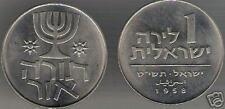 1958 Israel Large Hanukkah Menora 1L,BU