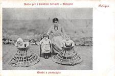 3152) BOLOGNA, ASILO PER BAMBINI LATTANTI, BIMBI A PASSEGGIO.