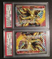 "PSA-10 ""Complete Grade Error"" JAPANESE Pokemon DELPHOX BREAK Card 012/078 12 XY"