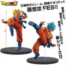 Banpresto Prize DRAGON BALL SUPER SON GOKU FES Figure Set of 2 gokou