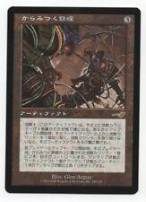 Tangle Wire MTG Nemesis Japanese NM