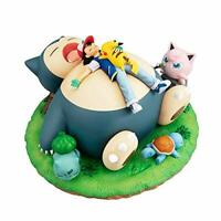 G.E.M. series Pokemon Snorlax and goodnight about 210mm PVC-painted PVC Figure