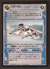 Rogue 3 JAPANESE [Mint/Near Mint see scans] HOTH star wars ccg swccg