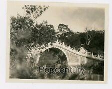 Vintage 1932 Photograph China Peking Peiping Camel Back Bridge Sharp Photo