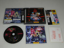 JAPAN IMPORT GAME SONY PLAYSTATION STAR GLADIATOR EPISODE I PS1 COMPLETE CAPCOM