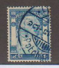 B9613: Thailand #101 Petchabus Cancel, Scarce!