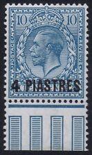 British Levant 1914 4 Pi on 10d Turquoise Fine Marginal Mint SG 39