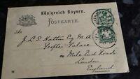 GERMANY TO LONDON UK 1894 POSTCARD £5.99 POST FREE WORLDWIDE