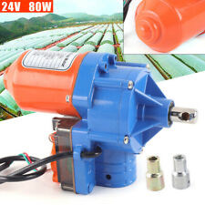 Portable 24V 80W Automatic Greenhouse Frame Shed Film Roll Up Machine3.8RPM New