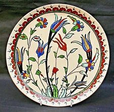 Vintage IZNIK DISH Ottoman Islamic Turkish Kutahya Jerusalem Armenian 20th C
