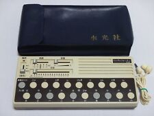 Suiko ST-40 Musical Instrument for Shigin 詩吟 conductor 水光社 Synthesizer
