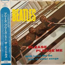 Beatles - Please Please Me(Vinyl Collectors) Toshiba TOJP-60131 / EMI