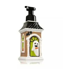 Bath & Body Works Halloween Haunted House Ceramic Foaming Hand Soap Dispenser.