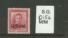 Lightly Hinged Pre-Decimal Postages Stamps
