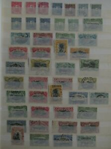 CLASSIC LOT VF USED+VF MLH+VF MNH BELGIUM BELGIQUE CONGO B22.1 START $0.99