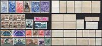 #1860 - Trieste, Zona A - Lotto di 24 francobolli - Nuovi (** MNH)