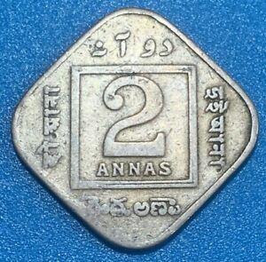1923 British India 2 Annas KGV Coin