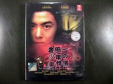 Japanese Drama Jikembo of Young Kindaichi II DVD English Subtitle