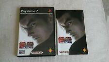 Sony PlayStation 2 Tekken Tag Tournament