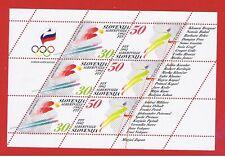 Slovenia #134  MNH OG sheet of 6+ 4 labels  Olympics   Free S/H