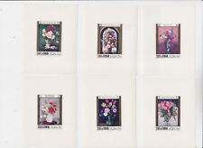 oman 1968 flower,set of eight,MNH        n2353