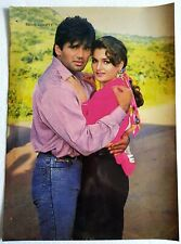 Bollywood Actor Actress Poster - Monika Bedi -  Sunil Shetty - 12 inch X 16 inch