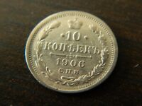 Russian Empire 10 kopeks 1906ЗБ (#6040)