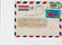 cameroun 1976 cattle + celosia flower plant airmail stamps cover ref 20470