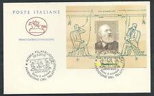 2003 ITALIA FDC CAVALLINO FOGLIETTO ANTONIO MEUCCI - CV2003