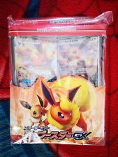 Pokemon Card Sun Moon Starter Set Flame Booster box display  EEVEE EVOLI Gx